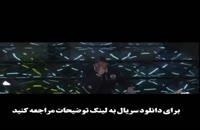دانلود ساخت ایران ۲ قسمت ۷ با لینک مستقیم و حجم کم | Full Hd | بدون سانسور