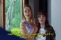 دانلود سریال ترکی ماه کامل – Dolunay قسمت نهم
