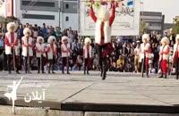 رقص آذربایجانی چوپانی گروه کودکان آیلان تهران