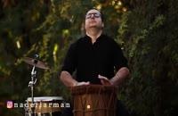 گروه موسیقی کوبش - رشید شاکری مقدم