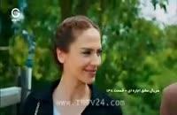 دانلود قسمت 140 عشق اجاره ای دوبله فارسی سریال