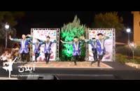 رقص زیبا و پرانرژی گروه رقص آذری آیلان در تالار وحدت