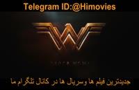 دانلود فیلم فوق العاده Wonder Woman 2017 / دوبله فارسی