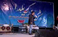 کنسرت شاد وبندری با اجرای مجید اصلاح پذیر