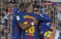 پخش زنده و انلاین بازی بارسلونا و والنسیا