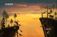 انیمیشن جذاب و دیدنی ماشا و میشا در 118File