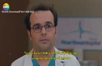 قسمت 4 سریال ضربان قلب – Kalp Atisi با زیرنویس چسبیده