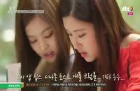 قسمت چهام برنامه تلویزیونی کره ای BlackPink House - با زیرنویس فارسی