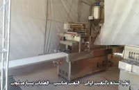 دستگاههای بسته بندی سیل وکیوم جدید شرکت ماشین سازی استیل غرب آسیا