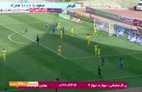 خلاصه بازی نفت تهران استقلال