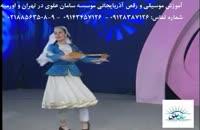 آموزش قارمون( گارمون)، ناغارا(ناقارا), آواز و رقص آذربايجاني( رقص آذری) در تهران و اورميه871