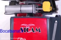 لاستیک درآر Sicam بٌکت صنعت