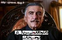 قسمت 14 فصل 3 شهرزاد (۱۴) سیزدهم سوم (دانلود کامل) HD 1080 (آنلاین) - نماشا