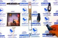 قفل برقی الکترونیکی ریموتی درب ضد سرقت کاله مولتی سیستم