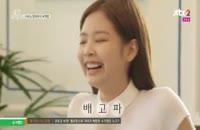 قسمت سوم برنامه تلویزیونی کره ای BlackPink House - با زیرنویس فارسی