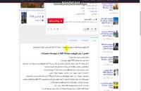 دانلود پاورپوینت روستای افجه در شهرستان شمیرانات - شامل 107 اسلاید