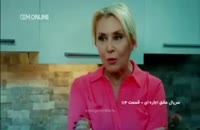 قسمت 121 عشق اجاره ای دوبله فارسی دانلود سریال