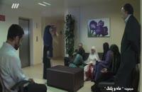 سریال ایرانی MAH ,PALANG EP3
