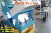 سورتینگ رنگی ضایعات باتری - آراد سورتینگ - 02156236956