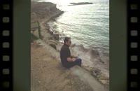 آهنگ تنهایی با صدای امیرحسین شیخ حسنی