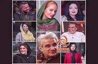 دانلود سریال گلشیفته به کارگردانی بهروز شعیبی /لینک در توضیحات