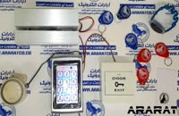 نصب قفل مقابل برقی با کارت و رمز مخصوص درب های شیشه ای