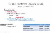 041067 - طراحی سازه بتنی سری دوم