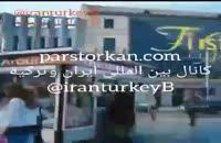 نقاط ضعف کالاهای ایران در بازار ترکیه