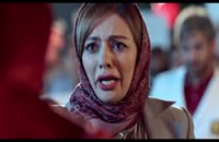 دانلود فیلم آینه بغل + پخش آنلاین + 50 دقیقه سانسور حذف شده!!!