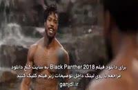 زیرنویس فارسی فیلم Black Panther 2018