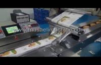 دستگاه بسته بندی کروسان