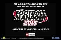 بازی Football Manager 2018 سی دی کی اروپا