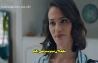 قسمت دوم سریال عشق فرشته ها Meleklerin Aski + زیرنویس چسپیده فارسی