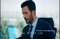دانلود قسمت 142 عشق اجاره ای دوبله فارسی سریال