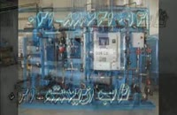 تصفیه آب صنعتی.