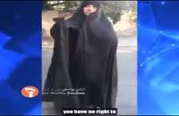 مجادله کلامی یک زن چادری و دختر جوان بیحجاب