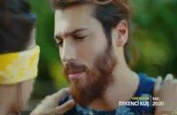 پارت 1 قسمت 5 سریال ترکی پرنده خوش اقبال با زیرنویس انلاین فارسی