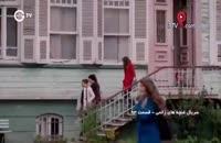 قسمت 93 غنچه های زخمی دوبله فارسی
