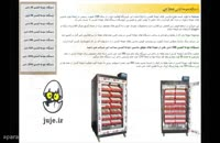 ماشین جوجه درآوری 588 تایی محصولی بی نظیر و با کیفیت
