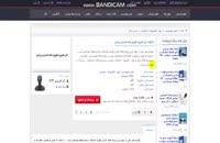 فایل حل تمرین تئوری صف مدرس یزدی - نسخه pdf