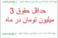 استخدام نیروی بازنشسته در اصفهان