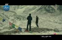 فیلم اورست : فتح بی پایان 2016 دوبله فارسی