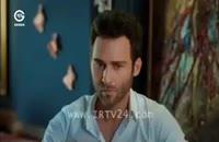 قسمت 183 عشق اجاره ای دوبله فارسی سریال