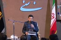 سخنرانی استاد رائفی پور با موضوع جنود عقل و جهل - تهران - 1397/02/28 - (جلسه 8)