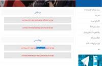 رشته های بدون کنکور دانشگاه آزاد صباشهر