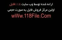 آموزش اکستنشن مو 02128423118-09130919448 -wWw.118File.Com