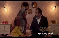 دانلود قسمت 10 دهم سریال گلشیفته با لینک مستقیم