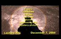 007116 - فیزیک: 3.موج و ارتعاش (Walter Lewin)
