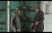 دانلود رایگان قسمت دهم 10 سریال ایرانی گلشیفته - نماشا . طرفداری .