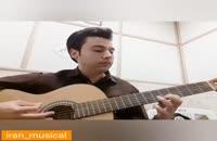 اجرای بسیار زیبای استاد کریمی قطعه ای از متالیکا